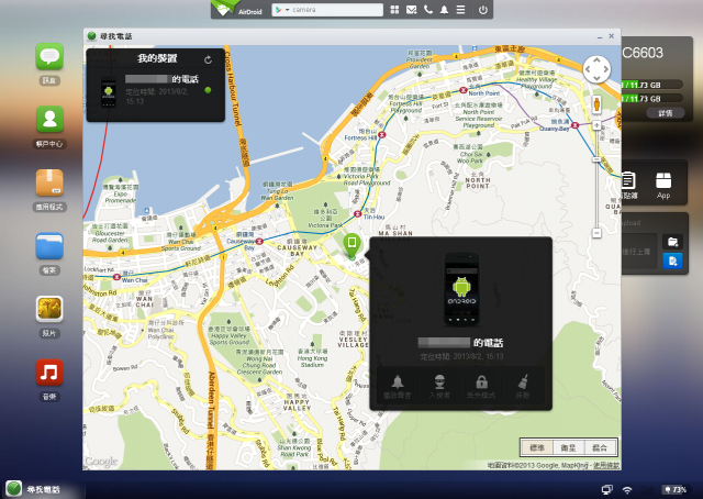 airdroid10