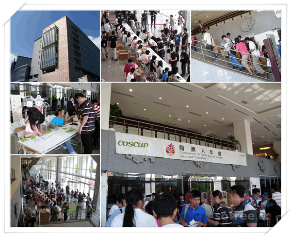 20140718coscup