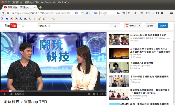 20140804ted