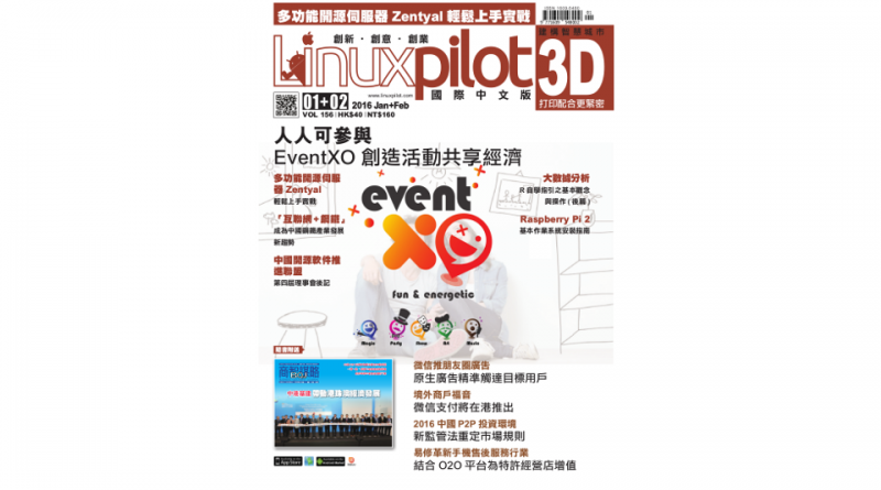 lpcover156_cover_960