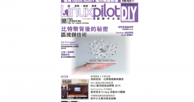 lpcover157_cover_960