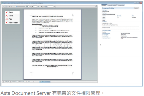 20160422_Asta Document Server