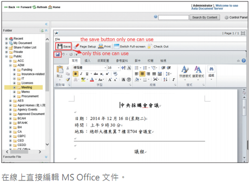 20160422_MS Office