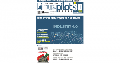 lpcover161_cover960