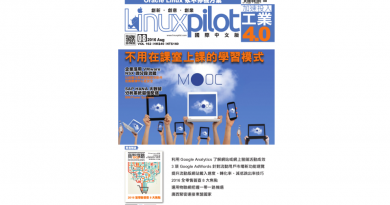 lpcover162_cover960