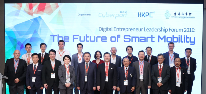 20161007_cyberport01_cover