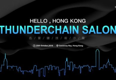 Thunderchain Salon香港舉行